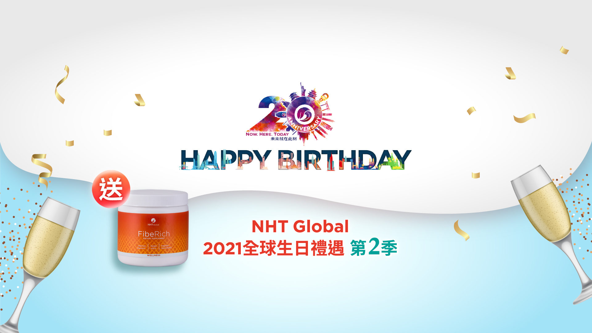 HK_Birthday_2021_Q2_Slider